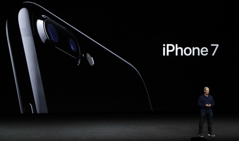 Apple's iPhone 7 launch sheds light on marketing strategies
