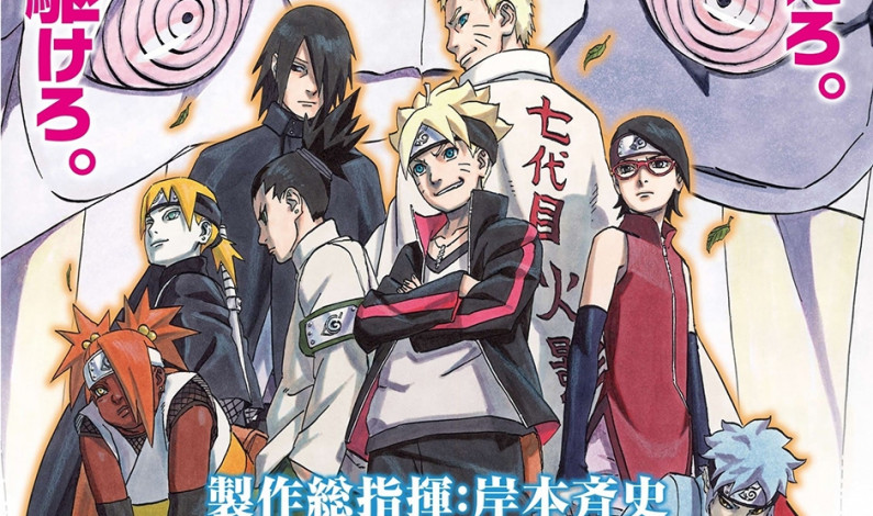 Believe it: 'Boruto' solid start to new chapter