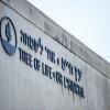 Pittsburgh synagogue tragedy sparks gun control debate