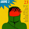 Choo Jackson's <em>Anime 2</em> can't win rap fans in the streaming age